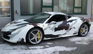 Ferrari в камуфляже
