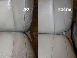 Кожаные кресла до и после покраски