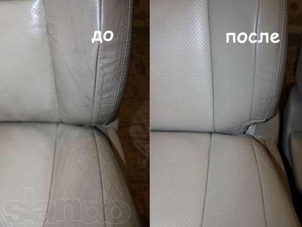 Для кожи в машине своими руками