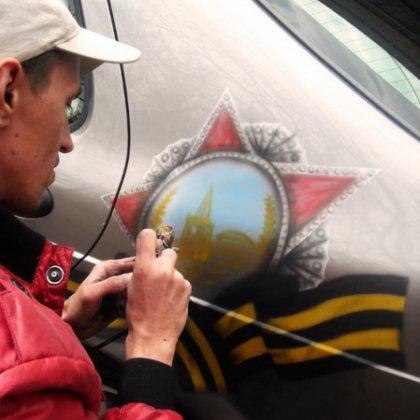 Нанесение аэрографии на авто